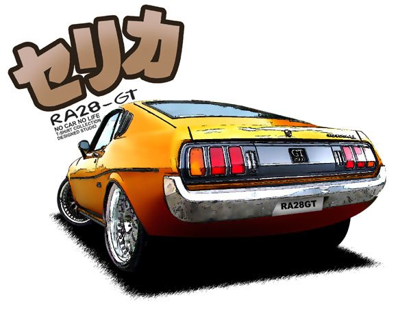 Toyota Celica RA28 BackSide Silver Bumper Car Tees