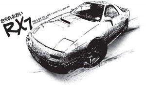 Mazda RX7 Drift Car Tees