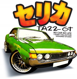 Toyota Celica TA22 GT Green Drawing classic Car Tees
