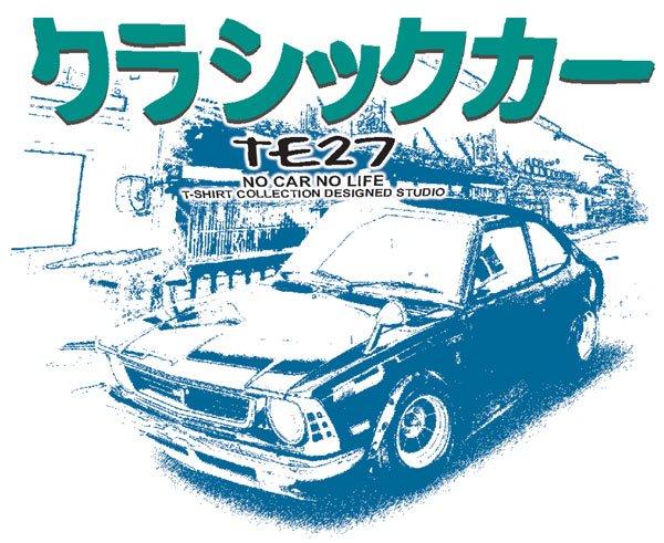 Toyota Corolla TE27 classic Town #2 Car Tees