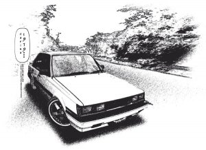 Toyota Carina 1979 Waiting some thing Car Tees