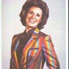JAN HOWARD ORIGINAL 1982 GRAND OLE OPRY PINUP PHOTO