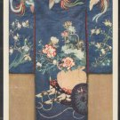 Embroidered Kimono Japanese 19th Century Museum of Fine Arts Boston Postcard 1276