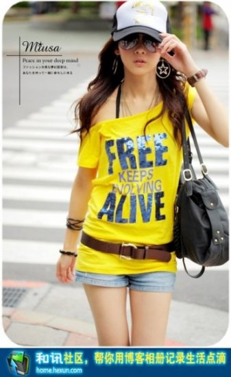 Free Keeps Evolving Alive Yellow Top