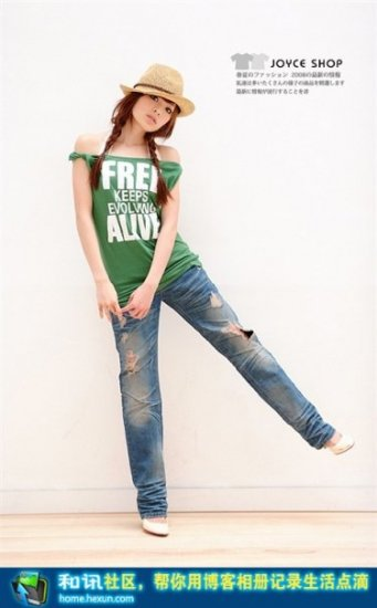 Free Keeps Evolving Alive Green Top