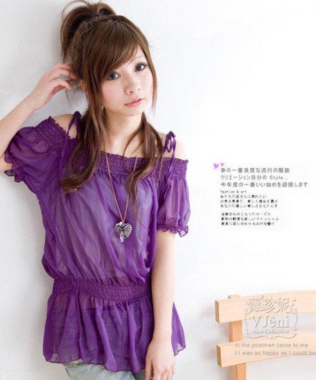 #875 Purple