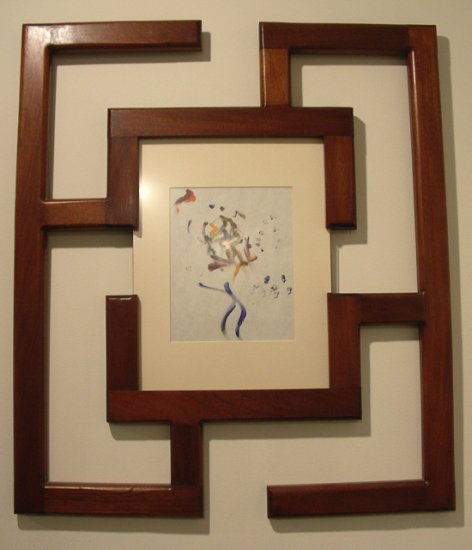 small Floating Frame (H)