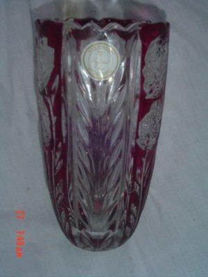 Lead Crystal / Amber Vase