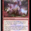 MTG DCI Genju of the Spires