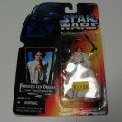 POTF2 Princess Leia