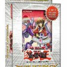 Yu-Gi-Oh Duelist Pack Special Edition Jaden