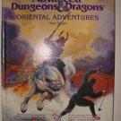 Advanced Dungeons & Dragons Oriental Adventures - 1985