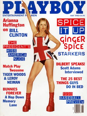 Playboy Magazine May 1998-Geri Halliwell (A.K.A. Ginger Spice)