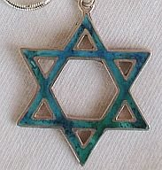 Big Eilat Star of David pendant