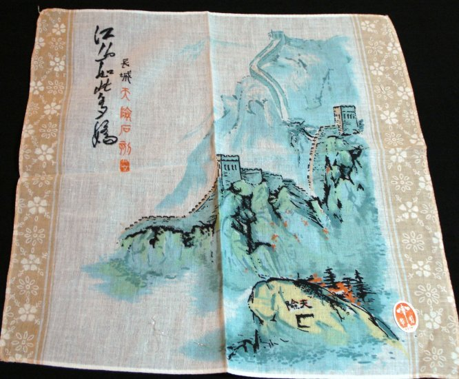 Great Wall of China with lookouts souvenir hanky unused 1023vf