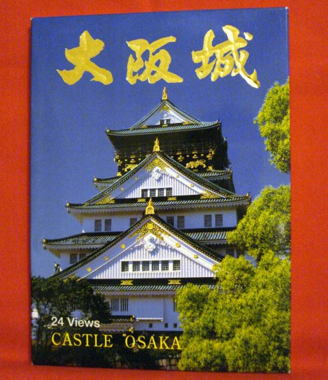 Folder of 24 postcard views of Castle Osaka Japan 1266vf