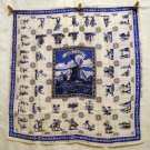 Old Dutch Wall Tiles vintage souvenir scarf of Holland Delft blue windmill center 1325vf