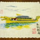 Chinese Dragon boat cotton souvenir hanky vintage1384vf