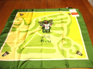 Beijing 2008 Olympics souvenir scarf silk green yellow Nini unused with official tags attached1504vf