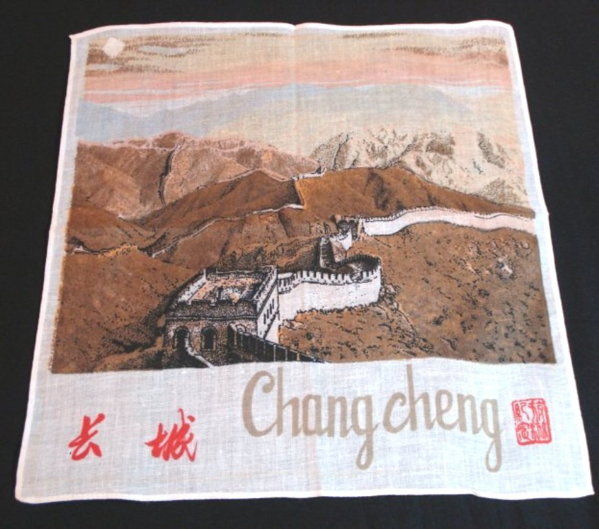 Great Wall of China souvenir hanky brown unused vintage 1135vf
