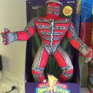"Kid Dimension 1994 Mighty Morphin Power Rangers Giant Lord Zedd 19"" Plush Toy New"