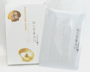 My Beauty Diary: Pearl Mask  �����.