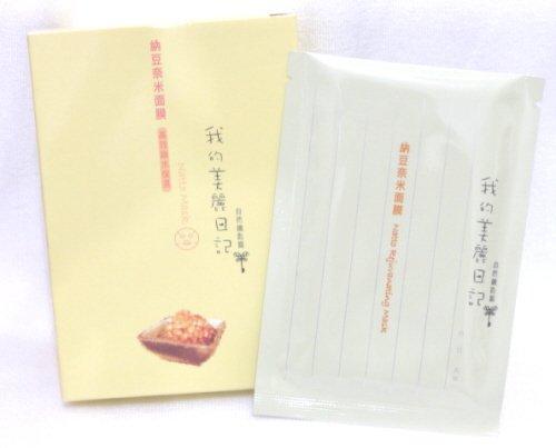 My Beauty Diary: Natto Rejuvenating Mask  �����.
