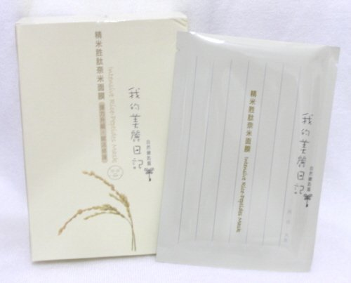 My Beauty Diary: Intensive Rice-Peptides Mask  �����.