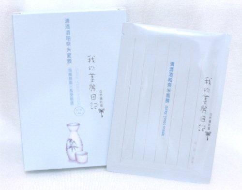 My Beauty Diary: Sake Yeast Mask  �����.