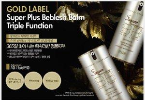 Skin 79 Super + Beblesh Balm Triple Function [GOLD]