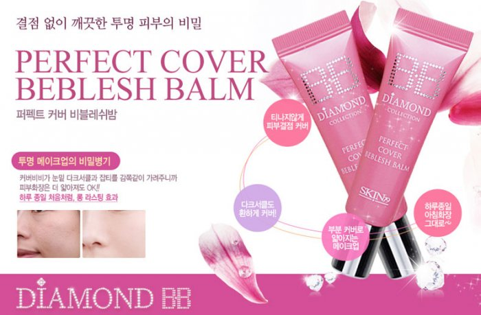 SKIN79 Perfect Cover Blemish Balm