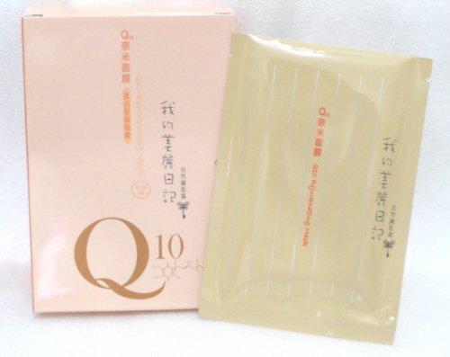 My Beauty Diary: Q10 Rejuvenating Mask  �����.