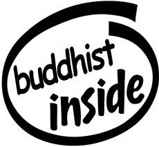Buddhist Inside Decal Sticker