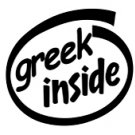 Greek Inside Decal Sticker