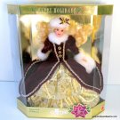 1996 Happy Holidays Barbie Special Edition NRFB NIB MIB