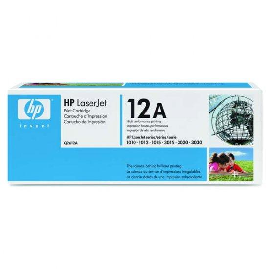 GENUINE HP 12A Toner Cartridge SEALED Q2612A 2000 pg