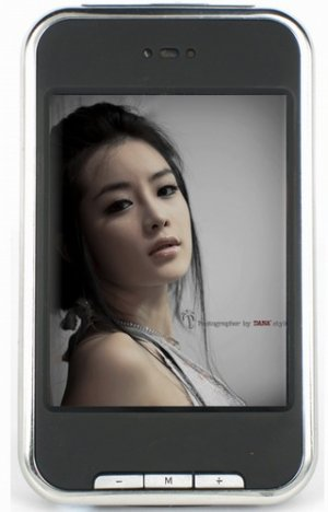 4GB 2.8 Inch Full Touch Screen MP4 Player with Video Camera
