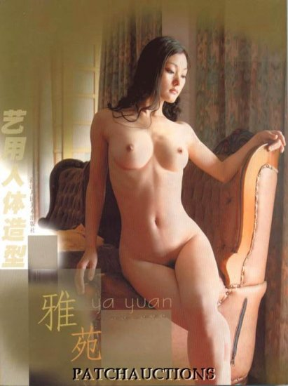Asian Oriental Chinese Nude Models Art Book Women #600