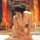 Asian Oriental Chinese Nude Models Art Book Women #581