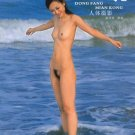 Asian Oriental Chinese Nude Models Art Book Women #575