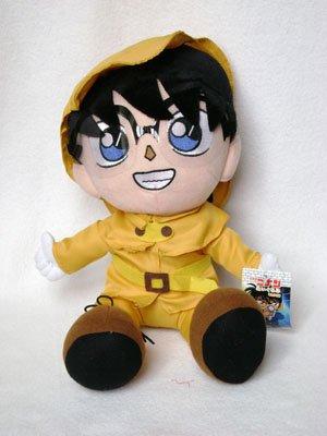 Detective Conan (Raincoat) Plush