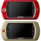 Sony COM-2 Mylo Face Plate (Rose & Olive) Interchangeable Face Plates COMP-JK11
