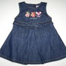 GYMBOREE Mix N Match Best Friends Jumper dress Sz 18-24mo NWT FREE SHIPPING!!