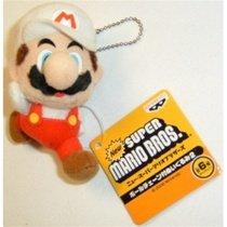 Super Mario Brothers Plush Keychain Mario