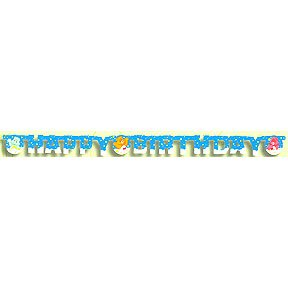 CARE BEARS HAPPY DAY JOINTED BANNER
