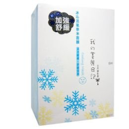 M0011 - My Beautiful diary - [Pack of 5] Facial Mask - Cooling Mask