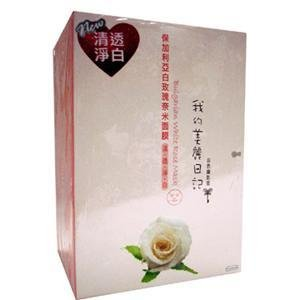 M0021 - My Beautiful diary - [Pack of 5] Facial Mask - Bulgarian White Rose
