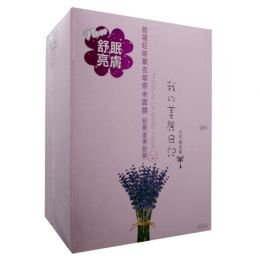 M0017 - My Beautiful diary - [Pack of 5] Facial Mask - Lavender