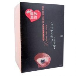 M0014 - My Beautiful diary - [Pack of 5] Facial Mask - Black Pearl