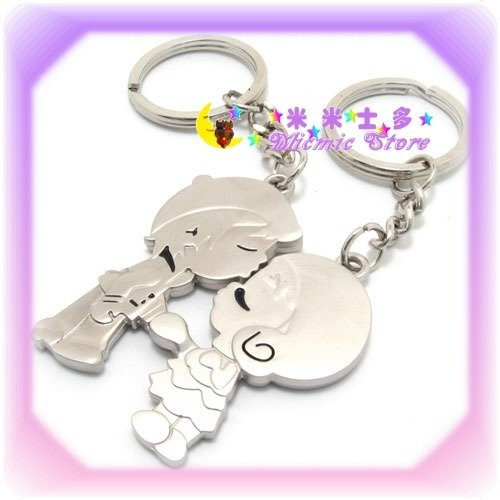 T0034 - First Kiss Key Chain